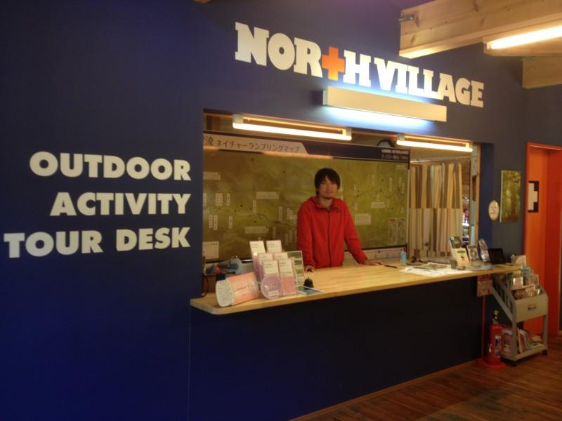 northvillage