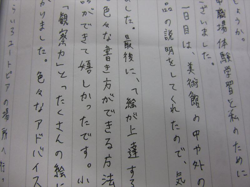 IMG_0015_R